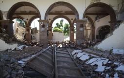 Meteor uznemirio Portorikance usred zemljotresa