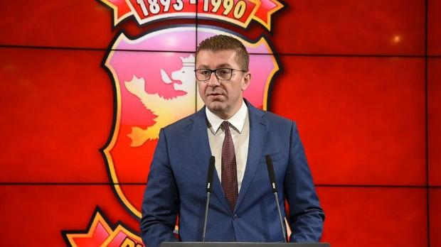 Mickovski: VMRO-DPMNE se ne plaši izbora