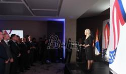 Mihajlović: Srbija se pokazala kao najpouzdaniji partner SAD u ratovima