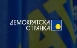 Milivojević: Postojeći izborni uslovi mogu da dovedu samo do novog bojkota