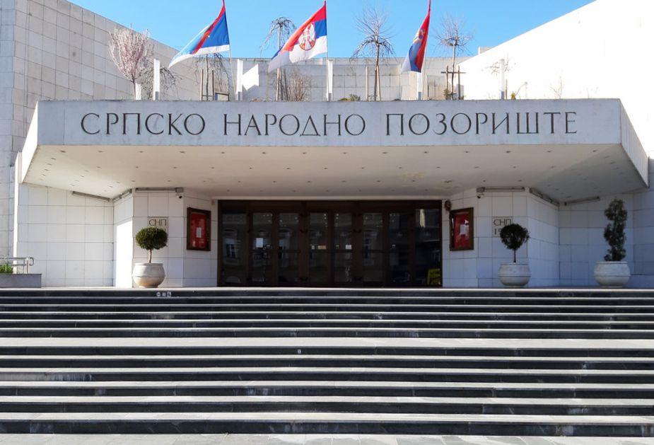 Mini festival Naši dani u Srpskom narodnom pozorištu