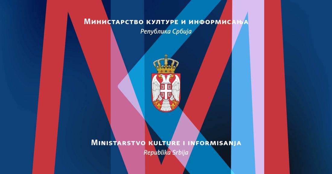Ministarstvo: Dosijeova publikacija Miroslavljevog jevanđelja ne ispunjava standarde
