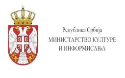 Ministarstvo kulture: Poznati rezultati konkursa za projekte iz savremenog stvaralaštva
