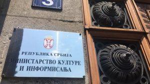 """Ministarstvo kulture: Zahtev Prištine za """"vraćanje artefakata"""" ima za cilj fabrikovanje lažnog legitimiteta"""