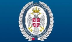 Ministarstvo odbrane: Poginuo padobranac pri izvodjenju skoka