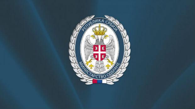 Ministarstvo odbrane: Srbija ne izvozi oružje za Jemen