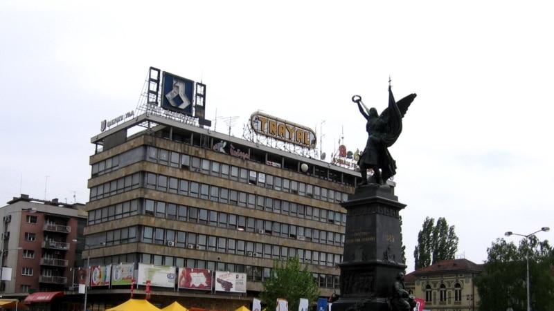 Ministarstvo pravde Srbije: Suspendovani radnici obezbeđenja u zatvoru u Kruševcu