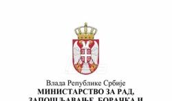 Ministarstvo rada: Radnik koji je nastradao na gradilištu u Beogradu radio na crno