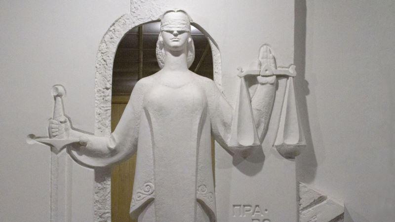 Ministarstvo za RSE: Predlog eksterne kontrole pravosuđa nije nov