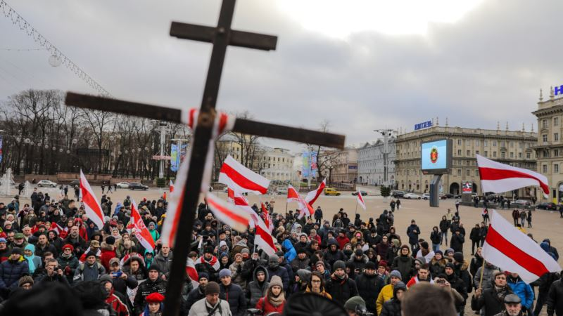 Minsk: Ponovo protesti protiv dubljih veza Belorusije s Rusijom