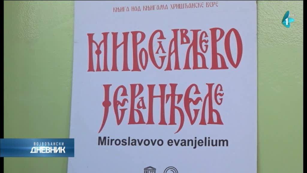 Miroslavljevo jevanđelje izloženo u staropazovačkoj Ekonomsko-trgovačkoj školi