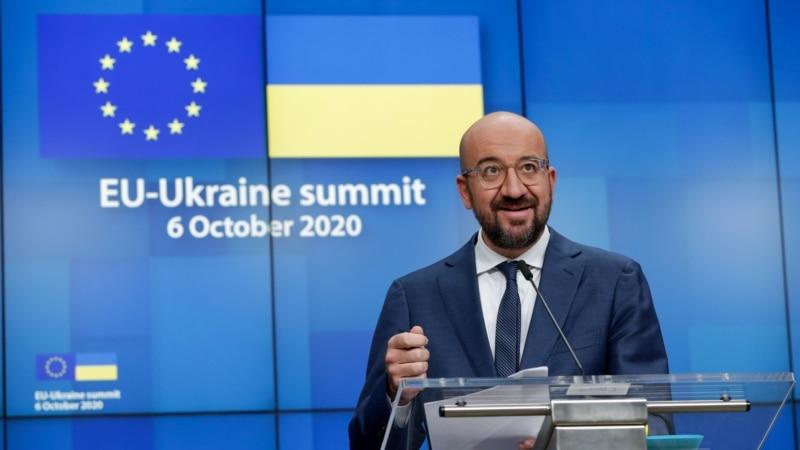 Mišel obećao podršku EU Ukrajini
