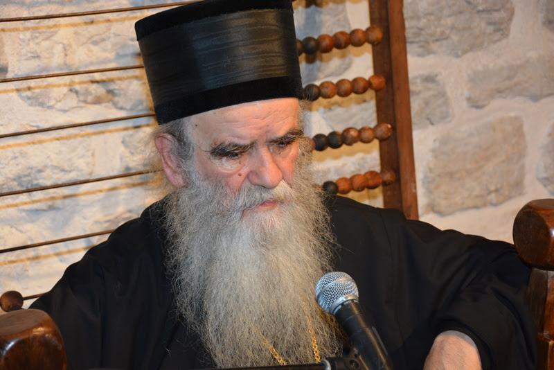 """Mitropolit Amfilohije otvorio sedmi """"Trg od ćirilice"""""""