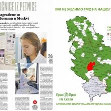 Mladi u Srbiji imaju negativan stav o GM hrani