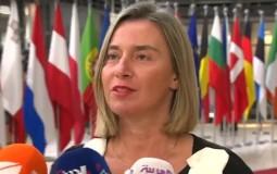 Mogerinijeva pohvalila napredak Severne Makedonije u evrointegracijama