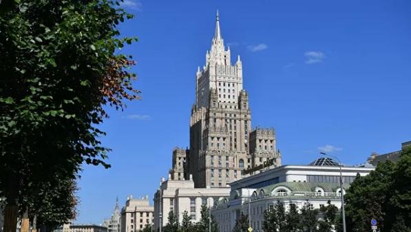 Moskva: Gde je Crno more, a gde su SAD?