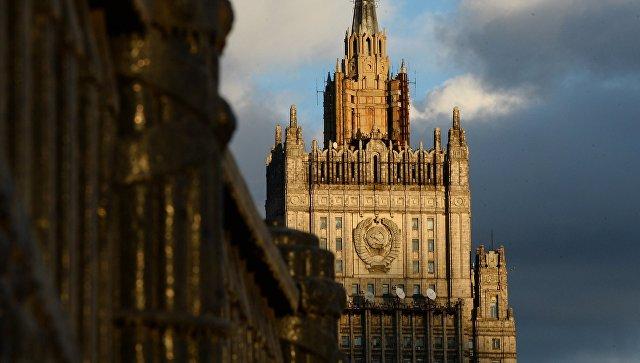 Moskva: Memorandum o razumevanju u suprotnosti sa odredbama Konvencije o zabrani hemijskog oružja