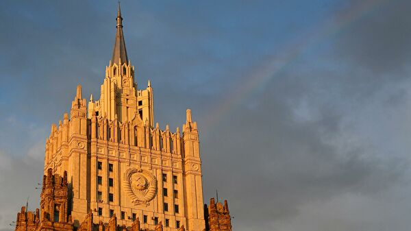 Moskva: Odluka da se pokrene mehanizma za rešavanje sporova o nuklearnom programu sa Iranom izaziva ozbiljnu zabrinutost