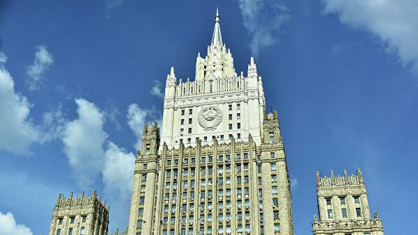 Moskva: Saopštenja SAD o probijanju ruske PVO potpuna glupost