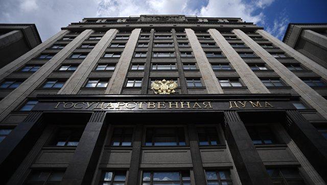 Moskva: Prošla je parada u Kijevu, svi zidovi kuća su na mestu