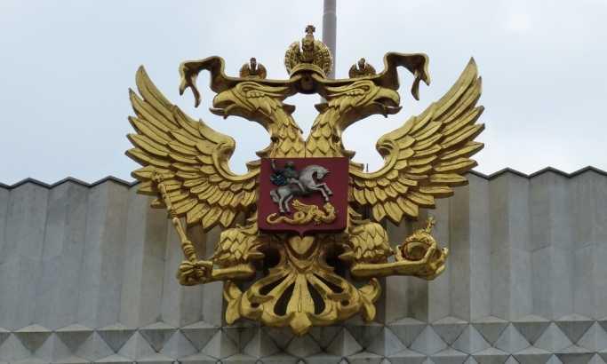 Moskva pod opsadom: Evakuisano skoro 50.000 zbog dojave o bombi