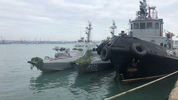 RT: Rusija predala Ukrajini brodove zaplenjene tokom kršenja teritorijalnih voda kod Krima