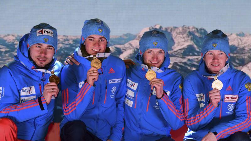 Moskva protestuje zbog istrage u Austriji nad ruskim biatloncima
