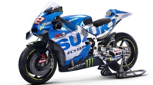 """Moto GP: Mir i Rins """"otkrili"""" novi dizajn Suzukija"""
