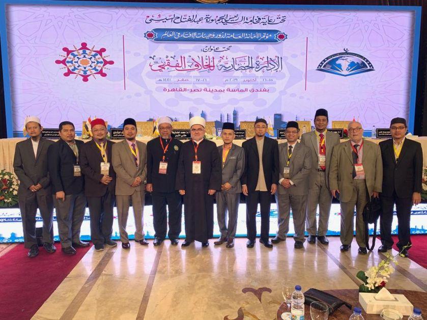 Muftija Dudić na međunarodnoj konferenciji u Kairu