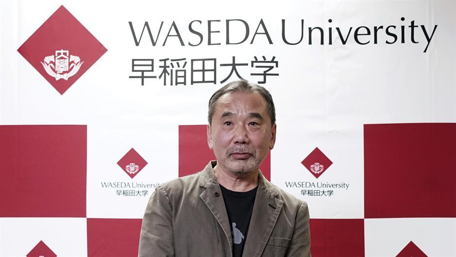 Murakami zaveštao svoj arhiv i kolekciju ploča univerzitetu