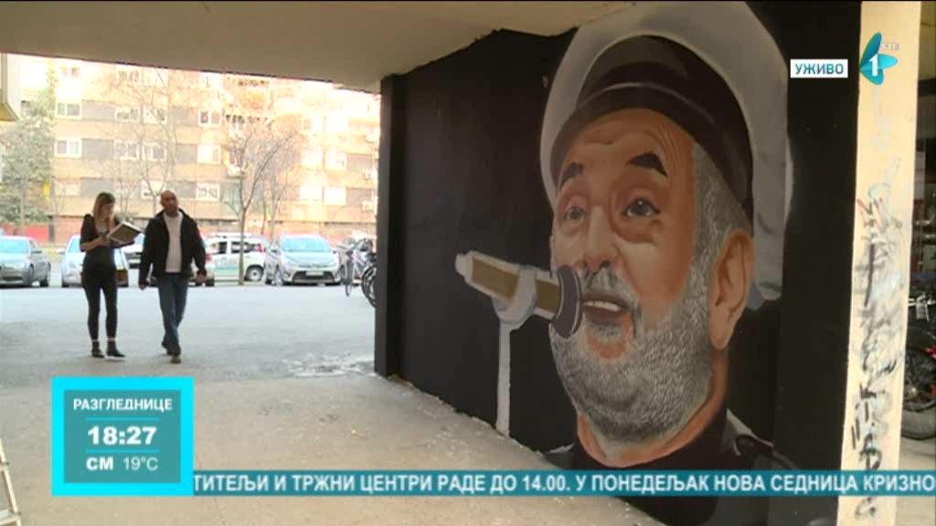 Mural Đorđa Balaševića u Novom Sadu