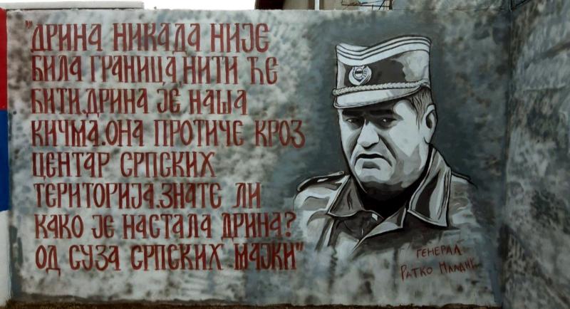 Mural sa Mladićevim likom na stadionu FK Mineralac