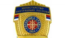 Muškarac ubijen u centru Beograda