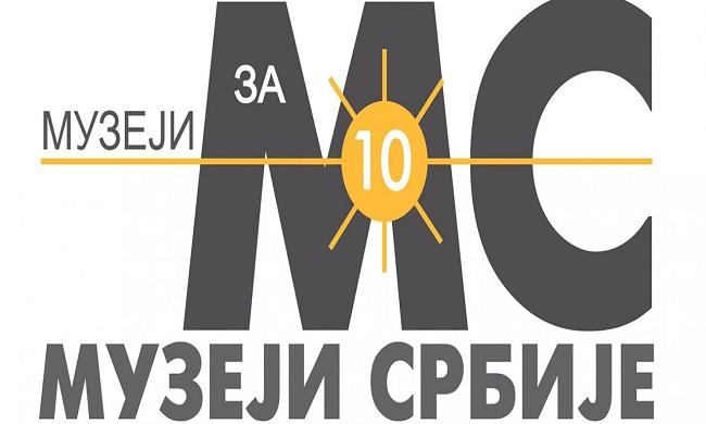 """Muzej Narodnog pozorišta učestvuje na Manifestaciji """"Muzeji za 10"""""""