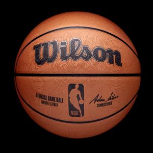 NBA liga predstavila novu loptu za sledeću sezonu