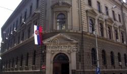 NBS: Emitovane zelene obveznice, Srbija jedina van EU koja je to uradila