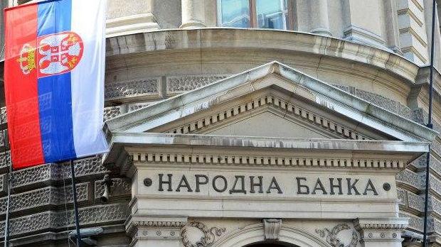 NBS: Referentna kamatna stopa ostaje 2,5 odsto, inflacija pod kontrolom
