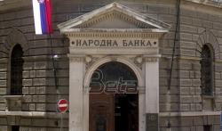 NBS: Turistički aranžmani u inostranstvu ubuduće po zvaničnom srednjem kursu dinara