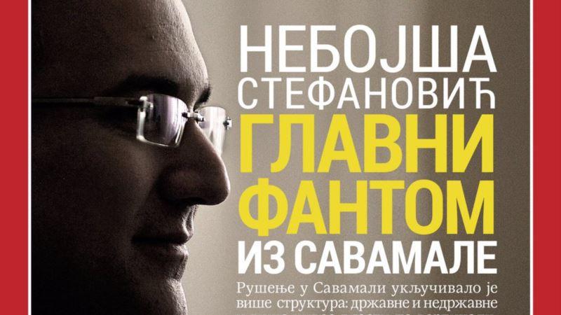 NIN: Apelacioni sud ponovo odlučio u korist nedeljnika sporu sa ministrom Stefanovićem