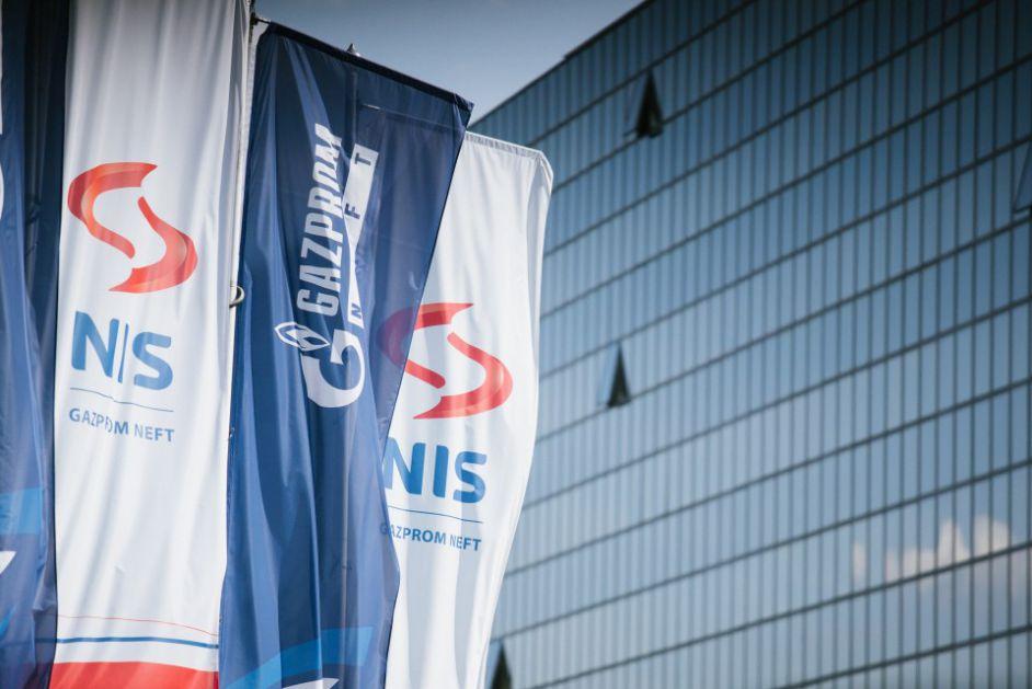 NIS objavio rezultate poslovanja u prvom kvartalu 2019. godine