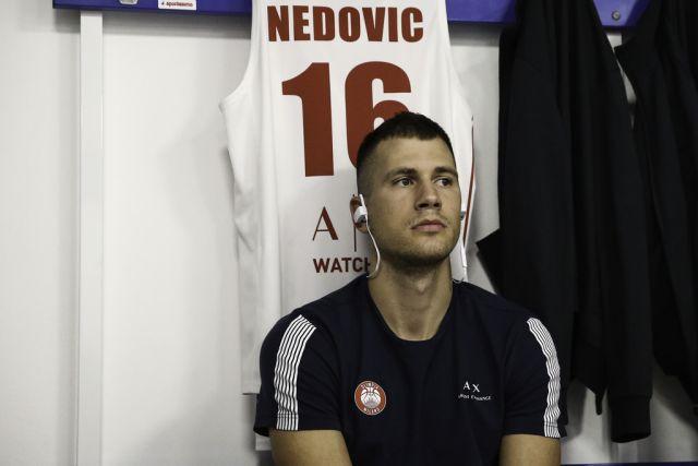 NOVA povreda Nemanje Nedovića...