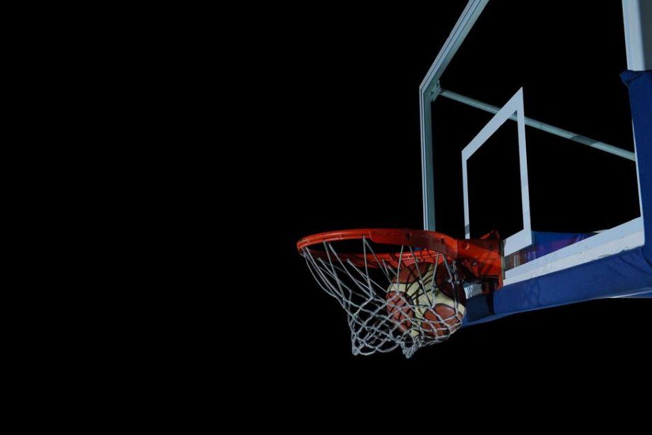 NOVO IZNENAĐENJE ZA NAVIJAČE: Renomirani brend nosilac NBA licence