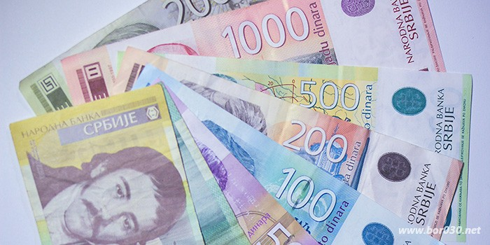 NSZ: Isplata novčanih naknada za avgust
