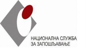 NSZ: Prestao da važi poseban režim za rokove u upravnim postupcima