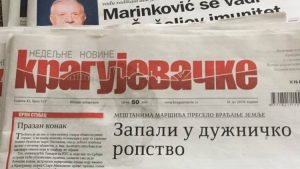 "NUNS: Sudbina nedeljnika ""Kragujevačke"" govori o propasti lokalnih nezavisnih medija"