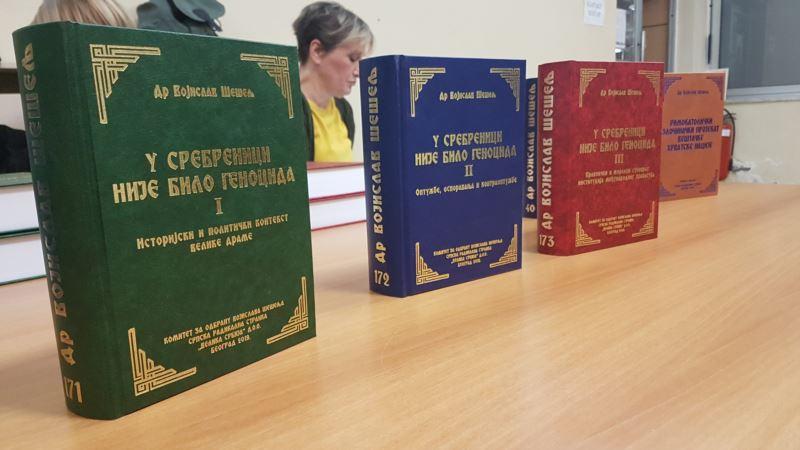 Druga promocija Šešeljeve knjige u Beogradu, NVO traže zabranu
