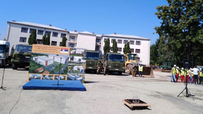 NVO: Vlada Srbije da objavi cenu izgradnje dve kovid bolnice