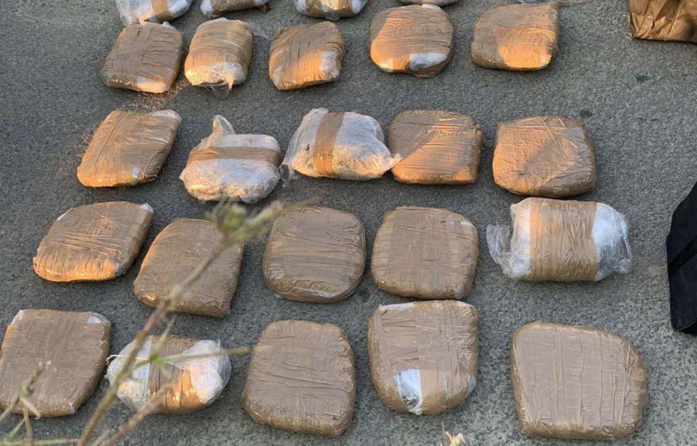 Na carinskom terminalu otkriveno oko 220 kilograma marihuane