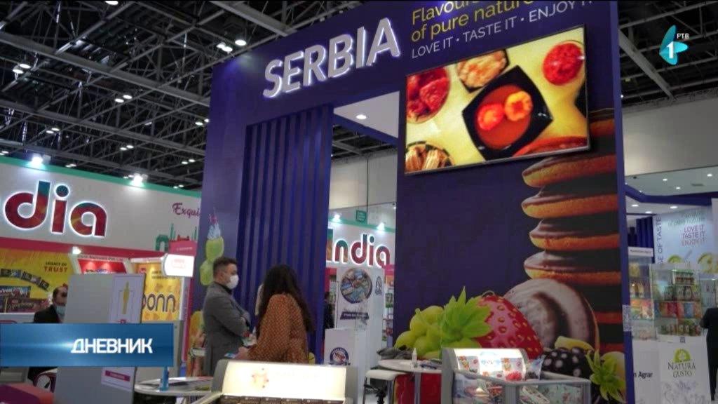 Na ruskom sajmu hrane i pića 17 proizvođača iz Srbije