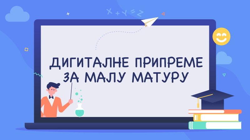 Na sajtu RTV-a počela Digitalna priprema za malu maturu